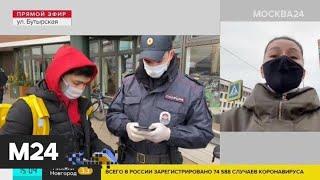 В столице усилят контроль за соблюдением социальной дистанции - Москва 24