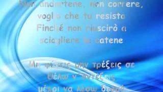 -..Per te..- (Elena Paparizou - To FIli tis Zois- Italian)