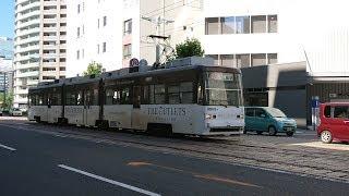 広島電鉄3900形3906号『THE OUTLETS HIROSHIMAラッピング』稲荷町〜的場町