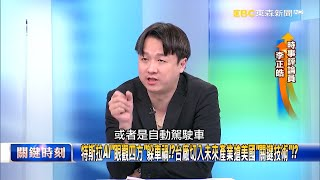 中國疫情延燒上海也淪陷 兩醫院停診封院、大街上防疫員三步一崗 【關鍵時刻】李正皓