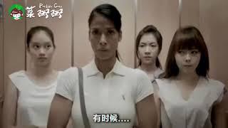 天生我才必有用,做自己才特别~翻译:菜粥粥,微博:泰fashion_菜粥粥.