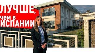 Недвижимость в Турции. Купить виллу в Турции у моря. Купить дом в Турции у моря. Дом в Алании у моря