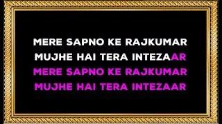 Mere Sapno Ke Rajkumar - Karaoke - Jaanwar - Alka Yagnik