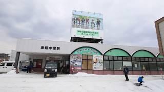 【駅前シリーズ】 津軽鉄道 津軽中里駅 Tsugaru Railway Tsugaru-Nakasato Station (2019.2)