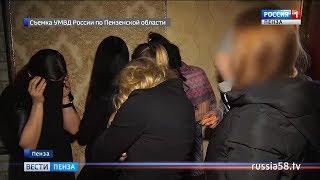 В Пензе под видом массажного салона работал притон по оказанию интимных услуг
