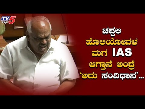 Ramesh Kumar Excellent Words About Constitution Of India | TV5 Kannada