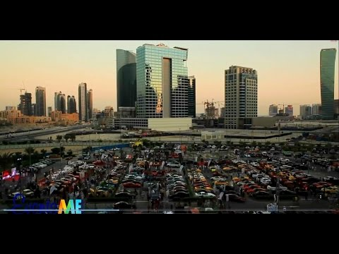 Gulf Car Festival 2014 - The Official Video