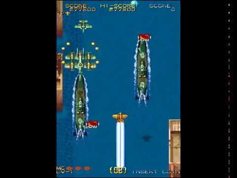 Varth Operation Thunderstorm. Capcom 1992. 1 Credit Play. Mame. |
