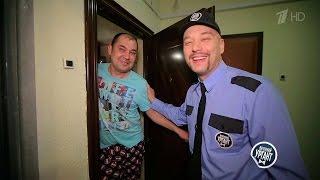 Вечерний Ургант. Вечерний патруль.  (02.03.2017)