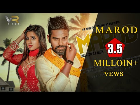 Marod (मरोड़ ) | Official Video | Raju Punjabi | Raj Mawar | Priya | Haryanvi Song 2018 |VR BROS ENT