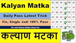 Kalyan Matka Jodi Single latest Trick 100% win - कल्याण मटका नया तरीका Jodi and Single Ank