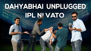 DAHYABHAI UNPLUGGED || IPL NI VATO | DUDE SERIOUSLY