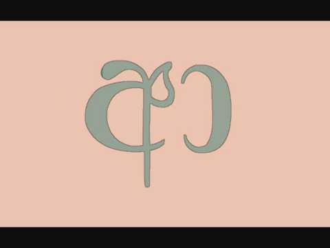 Go back gt gallery for gt sinhala alphabet for kids