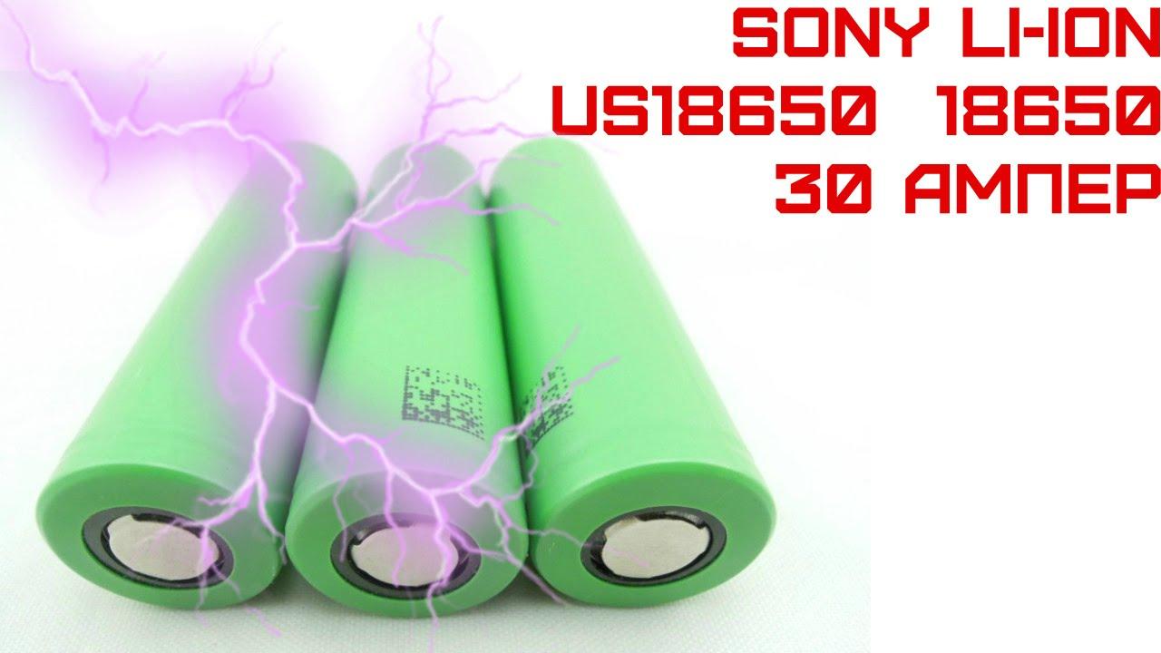 18650 battery compare - Panasonic, LG, Sanyo (2017) - YouTube