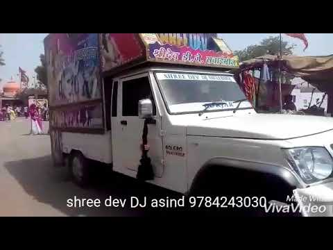 Shree dev DJ asind
