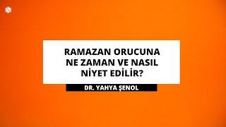 Ramazan Orucuna Ne Zaman ve Nasıl Niyet Edilir? #HazırSoru