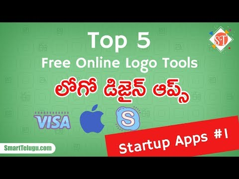 How To Make A Logo For Free ~ 2020 ~ Create A Professional Logo in 5 Mins.