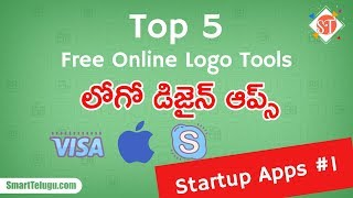 Ücretsiz web Sitesi logo  Ücretsiz bir Logo yapmak için Nasıl 5 Ücretsiz Logo Tasarımı Araçları Telugu   Online
