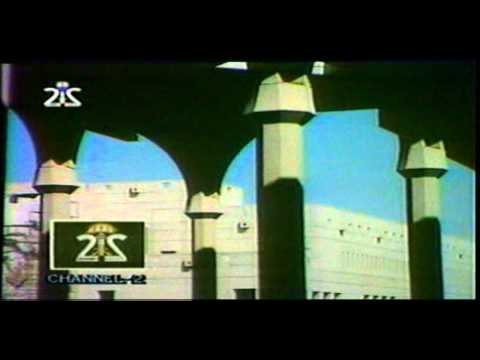 SAUDI CHANNEL 2 Start-Up (2003)