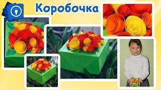 Коробочка оригами и Роза из бумаги (поделки)