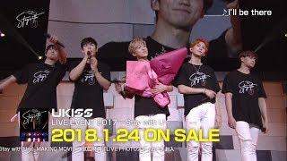 メンバー5人となった新生U-KISSの2017.10.09に行われた大阪公演の模様を...