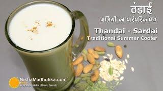 connectYoutube - Thandai recipe । गर्मियों के लिये पारंपरिक ठंडाई । Traditional Thandai | Sardai Recipe