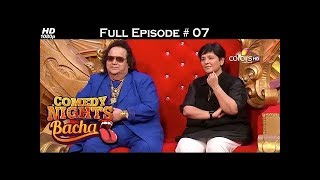 Comedy Nights Bachao - Bappi Lahiri & Udit Narayan - 24th October 2015 - Full Episode (HD)