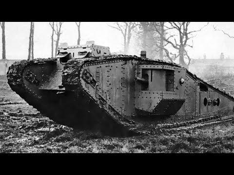 Первые танки (рассказывает историк Максим Коломиец)