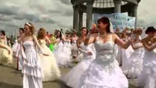 Акция Сбежавшая невеста