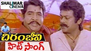 Mega Star Chiranjeevi Hit Song || Sneham Kosam Movie || Mesam Vunna Video Song || Chiranjeevi,Meena