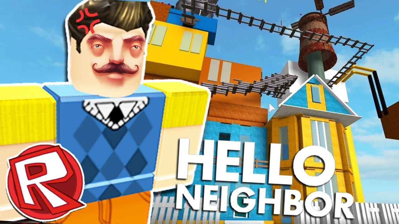 how to get hello neigbor alpha 2