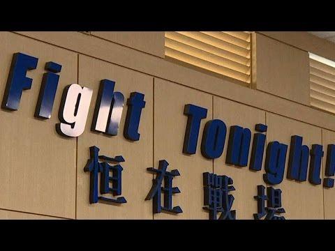 'Fight Tonight': Rare look at US defense against North Korea