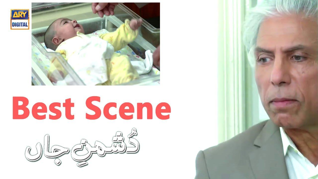 Dushman-e-Jaan Episode 24 - Best Scene - ARY Digital Drama