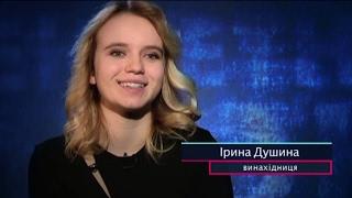 Какой вклад в науку сделали украинские изобретательницы - Секретный фронт, 08.02.2017
