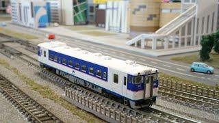 【Nゲージ】  JR北海道 日高線  キハ40-350形  トミックス