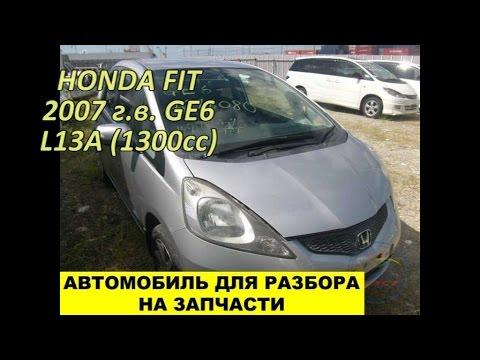 Toyota Prado vs Honda Fit.mp4