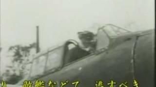 昭和20年3月 作詞 西條八十 作曲 古関裕而 歌 伊藤武雄・安西愛子 ニッ...