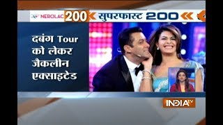Superfast 200   23rd August, 2017 - India TV