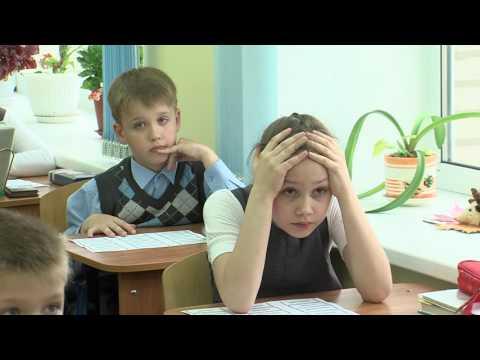 В сентябре в гимназии № 2 будут открыты курсы развития памяти и внимания
