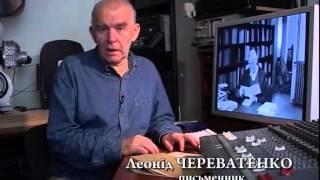 """""""Евгений Деслав. Фантастическое путешествие"""""""