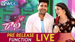 Radha Movie PRE RELEASE Full EVENT | Sharwanand | Lavanya Tripathi | Radhan | SVCC | #Radha