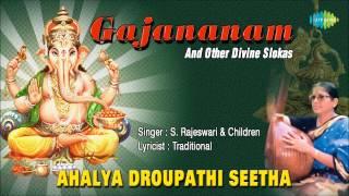 Ahalya Droupathi Seetha (Lord Ganesha) | Sanskrit Devotional Song | S. Rajeswari