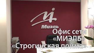 видео Сеть агентств недвижимости CENTURY 21 Россия