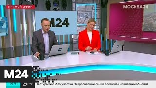 Движение затруднено на Ярославском шоссе - Москва 24