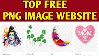 FREE PNG IMAGES WEBSITES || Most Usefull website || Best Websites to download png images !!