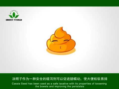 Green World Intestine Cleansing Tea Youtube