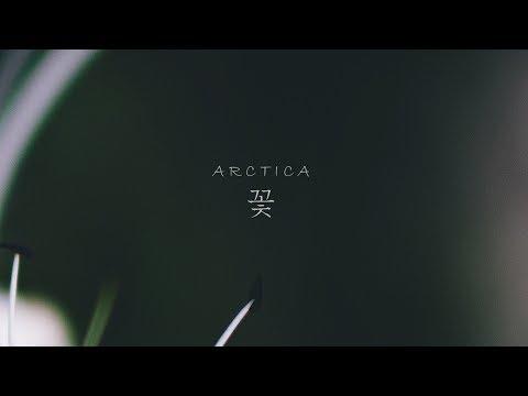 Arctica - 꽃 (Bloom) (Ambeint, Drone, Meditative) [2018]