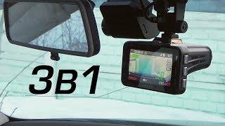 MARUBOX M610R РАДАР-ДЕТЕКТОР ВИДЕОРЕГИСТРАТОР и GPS СТОИТ ли ПОКУПАТЬ КОМБО 3в1?