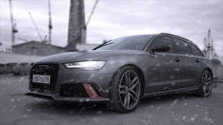Прощай, Audi Rs6!