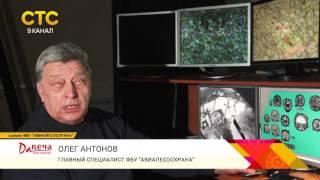 Летчик из Кирова проходит обучение